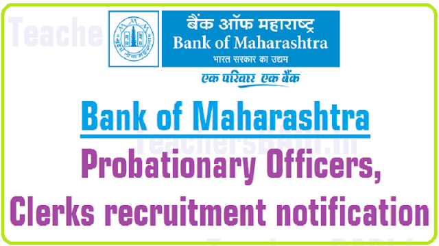 Bank of Maharashtra,POs,Clerks recruitment 2016 notification