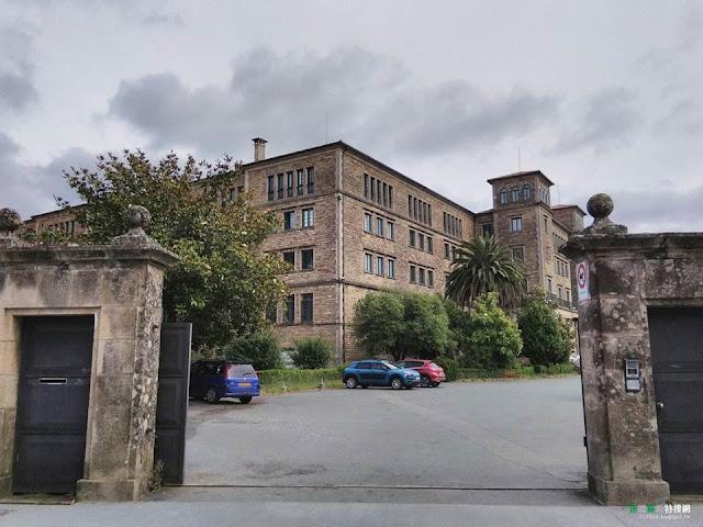 [西班牙/聖地牙哥] 古風建築 -- 小神學院旅館 Albergue Seminario Menor