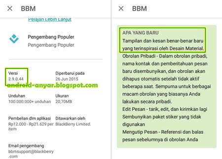 Download BBM 2.9.0.44 .APK Final New Material Design