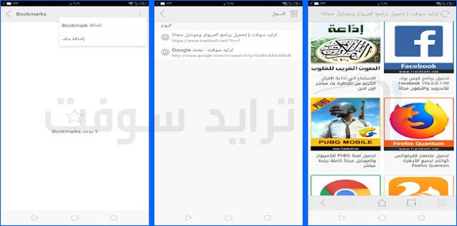 Download Baidu Spark Browser Apk
