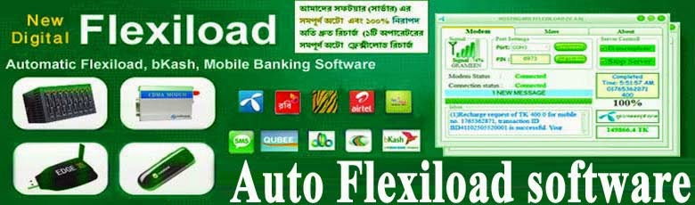 Auto Mobile Recharge Software | Auto Mobile Load Software