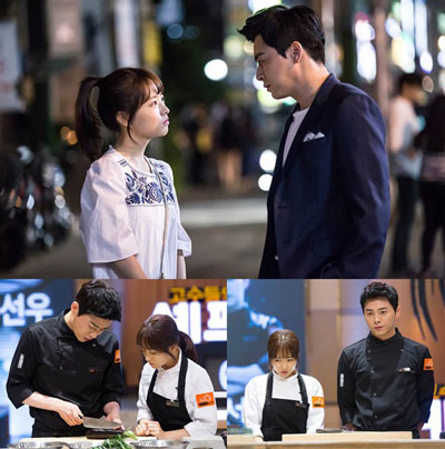Korean Drama Oh My Ghost 2015
