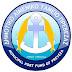 Μέχρι τις 30 Νοεμβρίου η ρύθμιση για ληξιπρόθεσμες οφειλές προς το Δημοτικό Λιμενικό Ταμείο Πρέβεζας