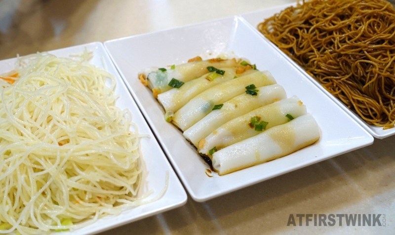 Ocean Empire Congee 海皇粥店 North Point 蝦米腸粉 mini dried shrimp rice rolls fried rice noodles
