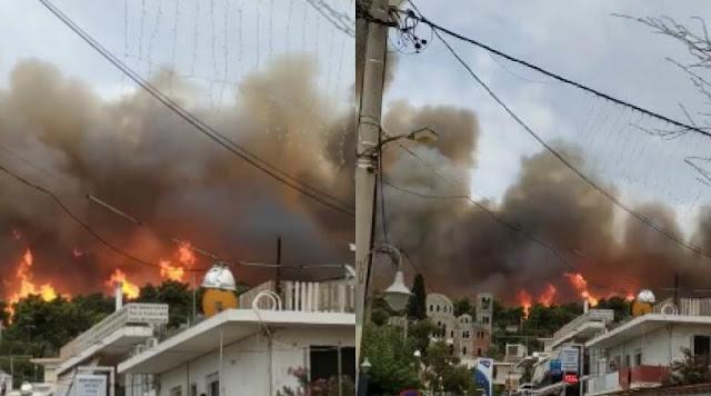 Μήνυμα συμπαραστάσεως για  όπου υπάρχει Πυρκαγιά στην Ελλάδα μας