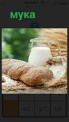 из муки сделан хлеб и стоит молоко в кувшине