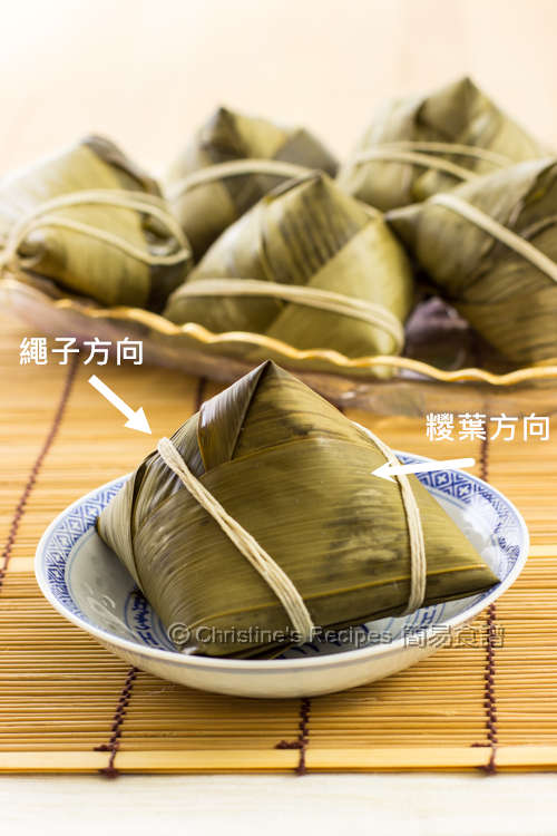 Pyramid shaped Sticky Rice Dumpling03
