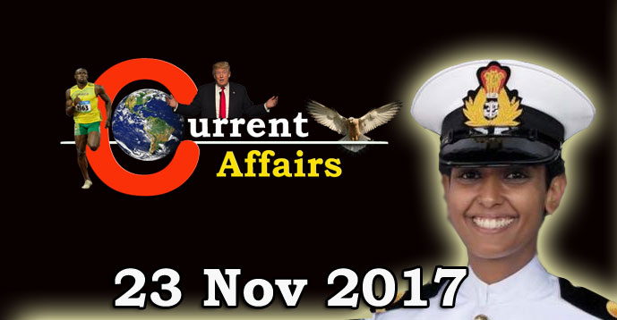 Kerala PSC - Daily Current Affairs 23/11/2017