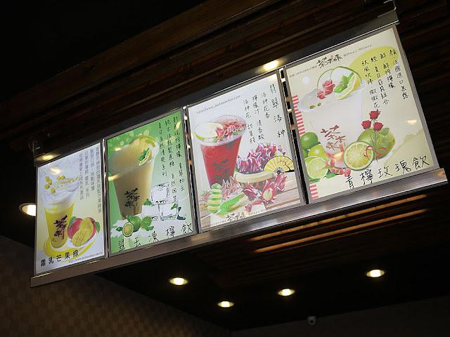 P1260323 - 【熱血採訪】大甲鎮瀾宮旁的茶本味,料好實在點頭奶茶約訪