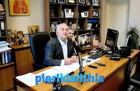 ΒΙΝΤΕΟ - Η συνέντευξη τύπου του Δήμαρχου Κατερίνης Σάββα Χιονίδη.