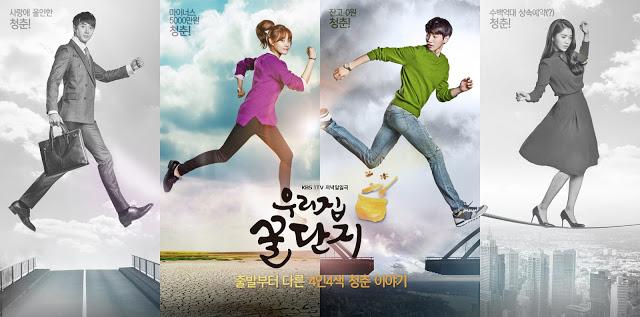 我們家的蜜罐子-甜蜜秋天-OST Part.3-더 레이-미친사랑