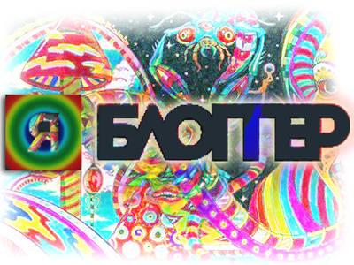 Я блютер - официальный значок iamblogger.ru