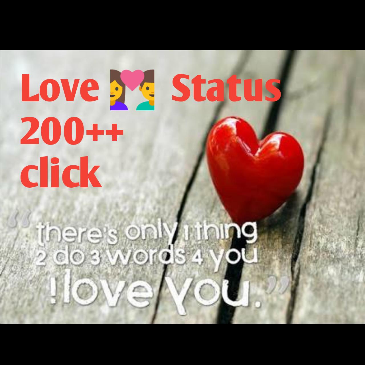 Love Whatsapp Status Whatsapp Status 2018