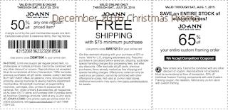 free Joann coupons december 2016