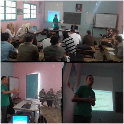 الإرتقاء بجودة تدريس اللغة الأمازيغية بالمديرية الإقليمية الصويرة محور لقاء تربوي بمدرسة الرازي بأيت داود