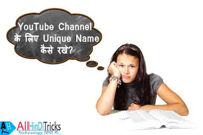 youtbe channel bettar unique name