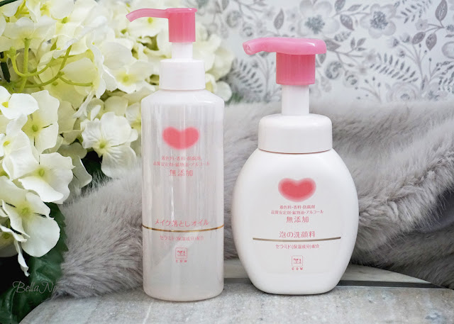 Cow Brand Gyunyu Cleansing Oil and Foaming Facial Cleanser | bellanoirbeauty.com