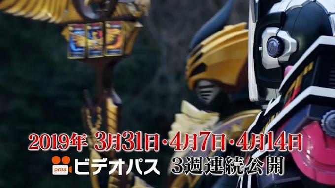 Tsuyoshi Koyama Kembali Mengisi Suara Kamen Rider Odin Di Rider Time: Kamen Rider Ryuki