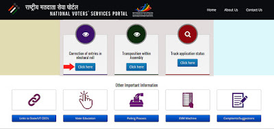 Voter ID online kaise correction karwaye