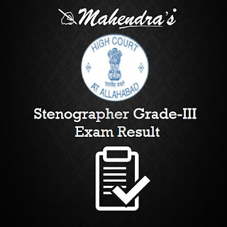 Allahabad High Court I  Stenographer Grade-III I Exam Result