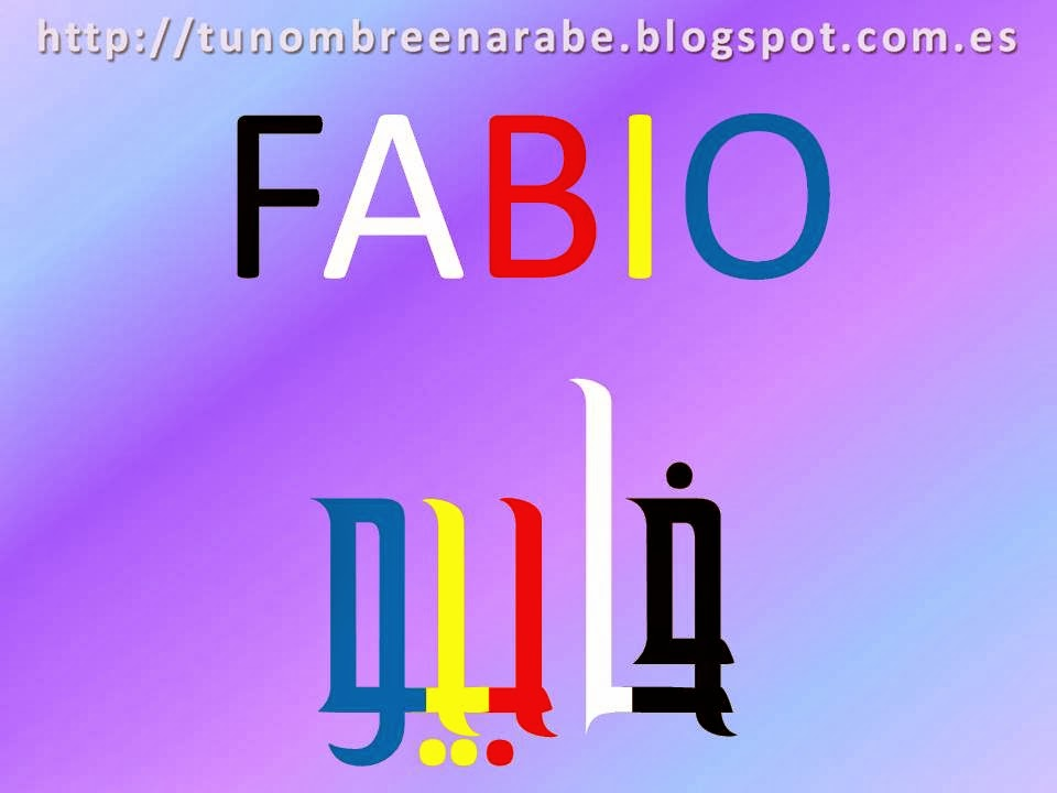 Nombres en arabe Fabio