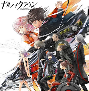Download Guilty Crown BD episode 1-22 Subtitle Indonesia