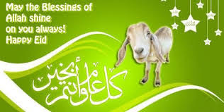 Happy Bakrid Sayings 2018 & Bakri Eid Sayings & Bakra Eid Sayings