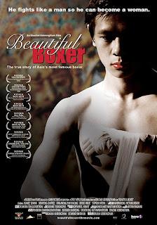 Beautiful Boxer (2003) บิวตี้ฟูล บ๊อกเซอร์
