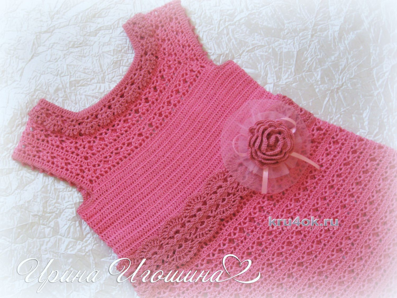 Free crochet patterns to download crochet patterns for free crochet baby dress 1545 bankloansurffo Gallery