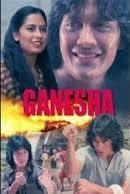 Ganesha (1983)