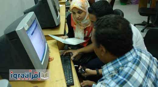التعليم: المرحلة الثالثة للتنسيق السبت المقبل بحد أدنى 50%