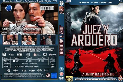 Juiz Arqueiro Torrent - BluRay Rip 720p e 1080p Dublado (2017)