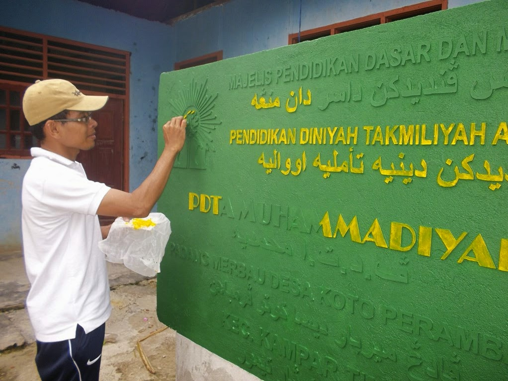 Proses pembuatan merek gambar logo muhammadiyah dan kaligrafi timbul menggunakan semen dengan teknik isi