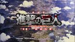 Shingeki no Kyojin Movie 2: Jiyuu no Tsubasa Subtitle Indonesia