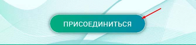 Регистрация в GramTon 1