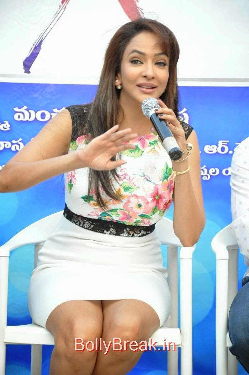 Telugu Actress Manchu Lakshmi, Actress Manchu Lakshmi hot HD Pics in Short Dress from Dongaata Movie