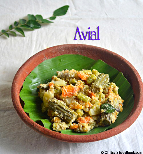 How to make avial