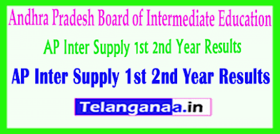 AP Inter Supply 1st 2nd Year Results