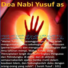 Doa Nabi Yusuf Agar Orang Yang Memandang Menjadi Suka