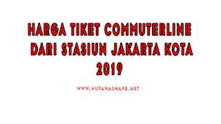 Harga Tiket Commuterline Dari Stasiun Jakarta Kota Terbaru 2019