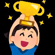 優勝カップを持つ人のイラスト(女の子)