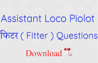 Assistant Loco Piolot  फिटर ( Fitter ) Questions