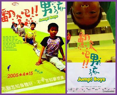 翻滚吧!男孩 / Fan gun ba! Nan hai / Jump Boys. 2005.