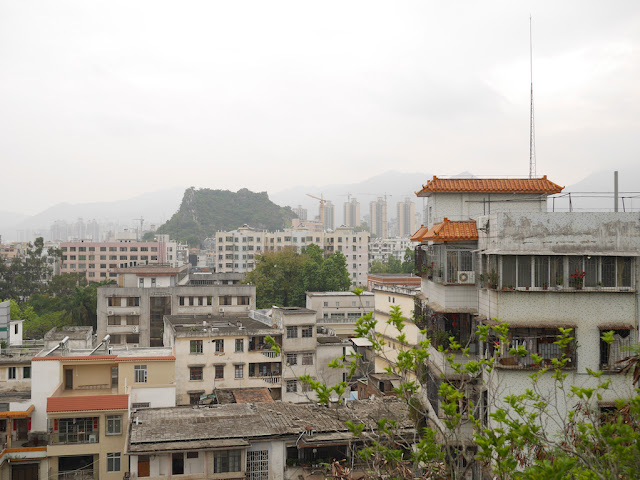 View of Yunfu from Qilin Mountain (麒麟山)