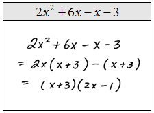 Factoring By Grouping Worksheet Answers With Work