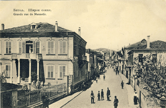Sirok Sokak (Wide Street) - the main street in Bitola - Serbian postcard issued during the Balkan Wars 1912-1913