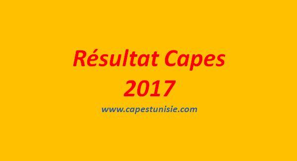 résultat capes TUNISIE 2017