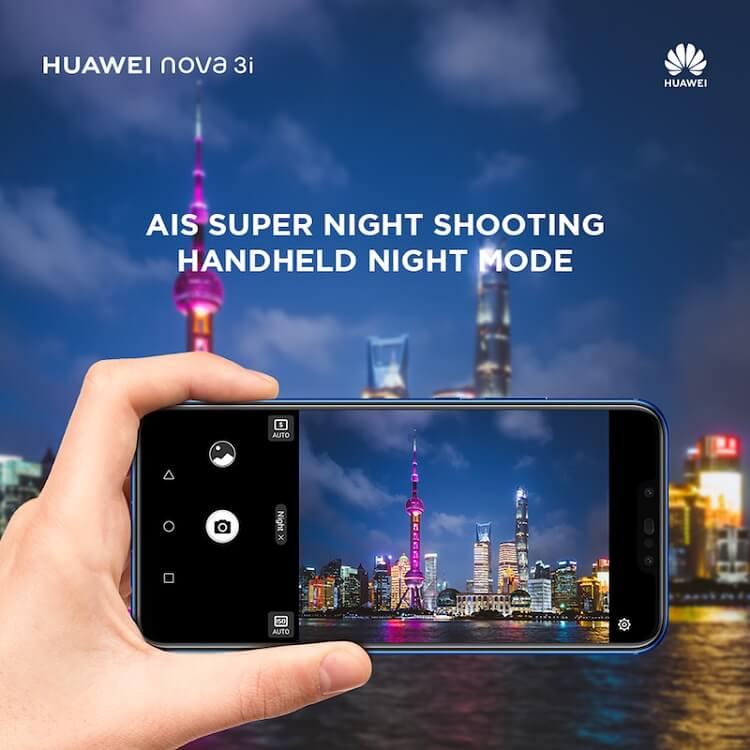 Huawei Nova 3i Gets Super Night Mode Update