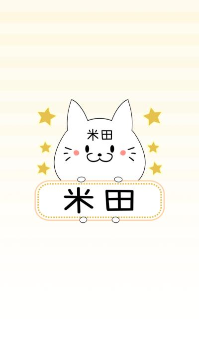 Yoneda Omosiro Namae Theme