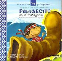 pulgarc
